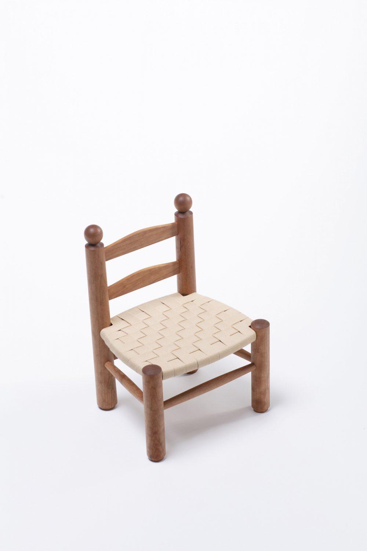 First chair 2020