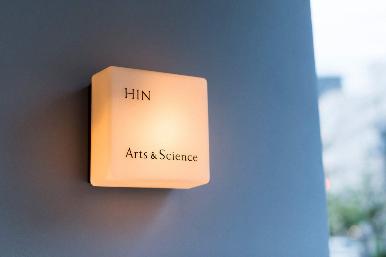 HIN / Arts & Science (町家改修)