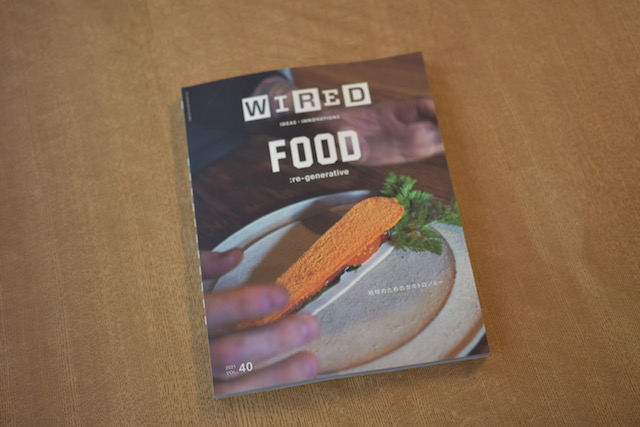 WIRED JAPAN FOOD