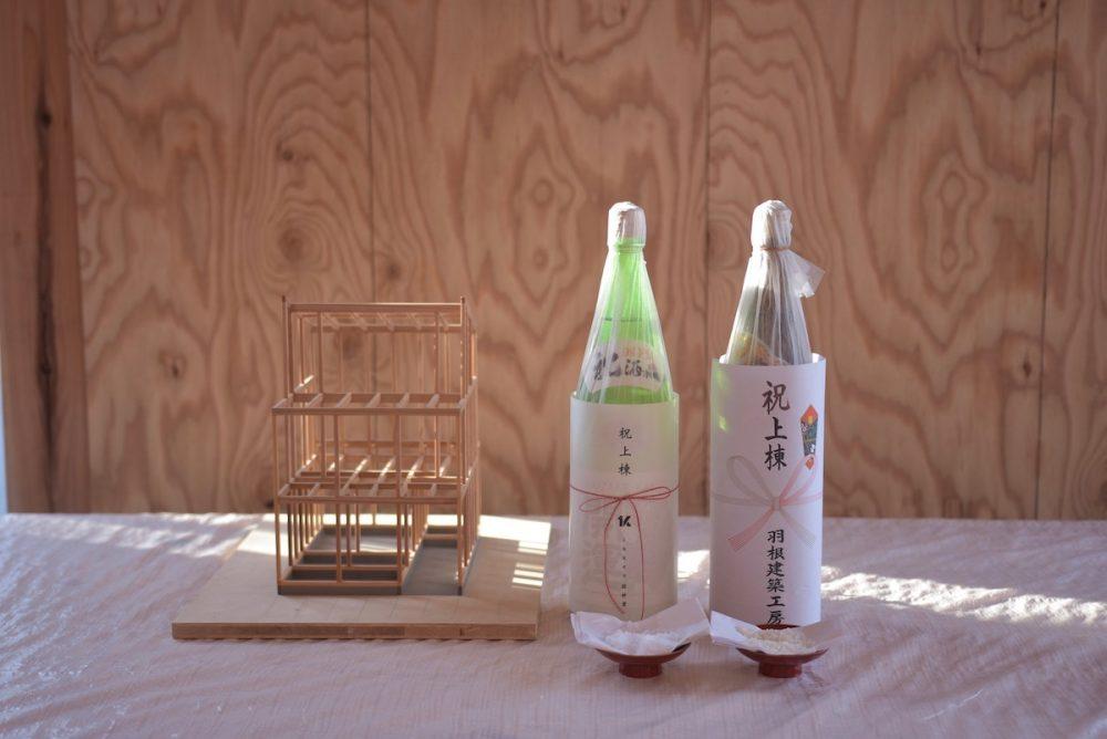 大阪 城下町の住宅 上棟式